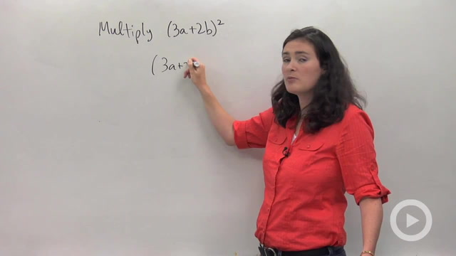 Multiplying Polynomials: Special Cases - Problem 1