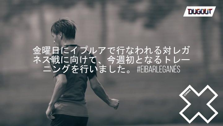 Takashi Inui: a close look into his training