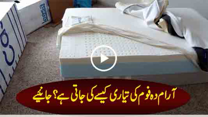 How Casper Mattresses are Designed and Tested