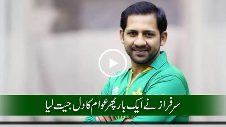 Sarfraz met with his disable fan at the time of Sehri and gifted him his shirt.
