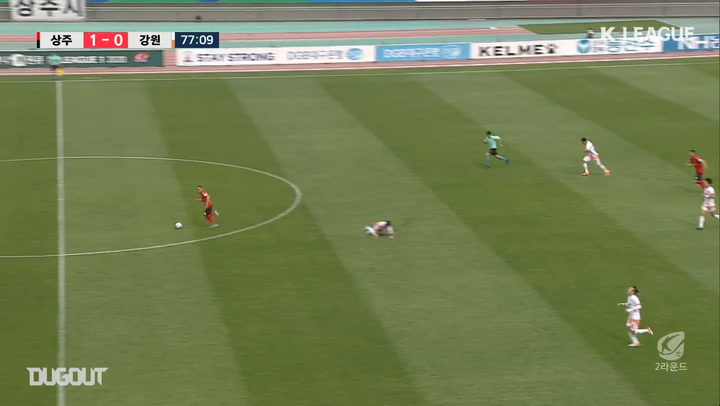Moon Seon-min's brilliant counter-attacking goal