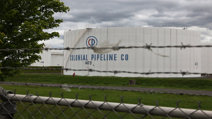 How Did Federal Officials Recover $2.3M in Bitcoin Paid to Colonial Pipeline Hackers?