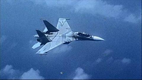 EEUU acusa a Venezuela de agresión contra avión sobre cielo caribeño