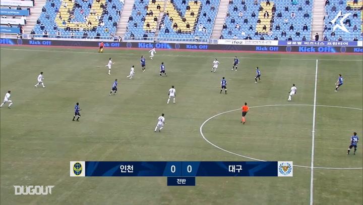 Incheon 2-1 Daegu: Elias Aguilar seals points for United