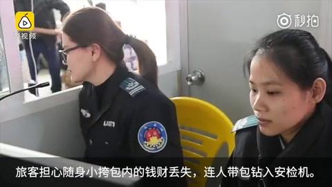 Se metió en un escáner de equipajes por temor a que le roben