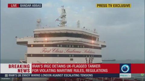 Irán advierte que la investigación sobre el petrolero británico dependerá