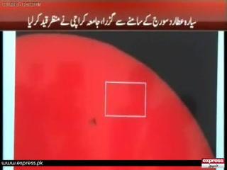 سیارہ عطارد سورج کے سامنے سے گزرا، جامعہ کراچی نے منظر قید کر لیا