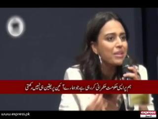 اداکارہ سوارا بھاسکر نے مسلم دشمنی پر مودی سرکار کو آئینہ دکھا دیا