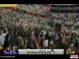 واشنگٹن پاکستان زندہ باد  اور دل دل پاکستان کے نعروں سے گونج اٹھا