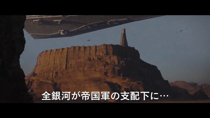 International Trailer 1