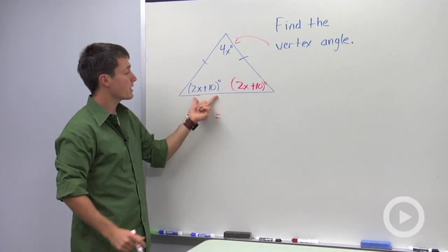 Isosceles Triangles - Problem 3