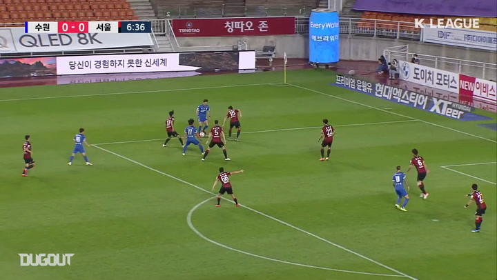 Suwon 3-3 Seoul: Taggart scores twice in Super Match thriller
