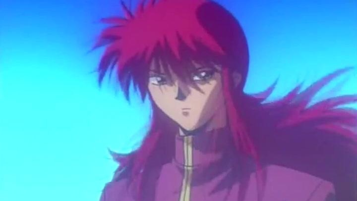 'Yu Yu Hakusho' Profile: Kurama