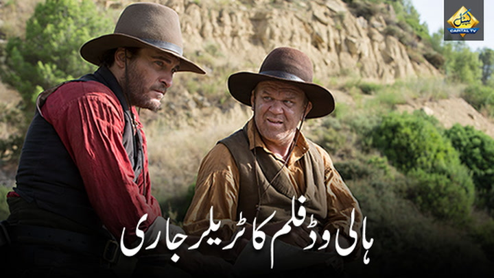 Hollywood movie The Sisters Brothers Trailer Released