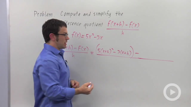 Computing Difference Quotients - Problem 1