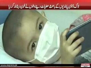 سندھ میں تھیلیسیمیا کے مریض معصوم بچوں کی زندگیاں خطرے میں