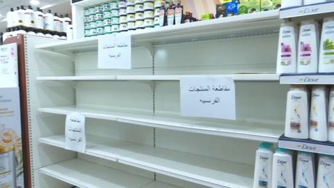 Los países musulmanes más conservadores del Golfo boicotean productos franceses