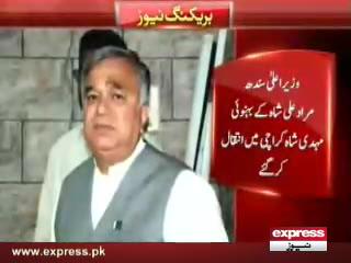 وزیراعلیٰ سندھ کے بہنوئی کورونا وائرس کے سبب انتقال کرگئے