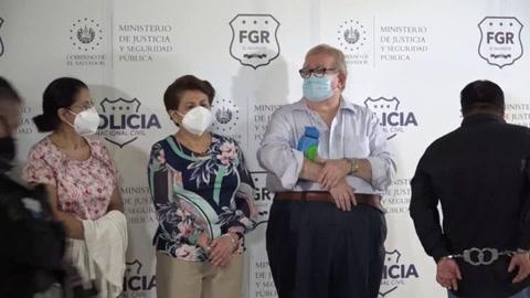 Piden captura de expresidente Sánchez Cerén y detienen a exministros en El Salvador