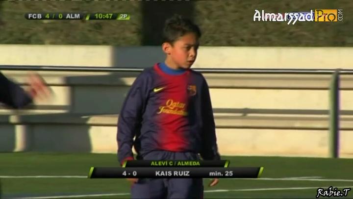Kays Ruiz, en su etapa en el Barça