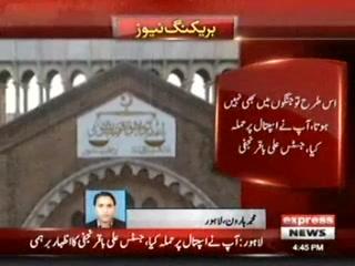 جسٹس علی باقر نجفی کا وکلا کے پی آئی سی حملے پر سخت اظہار برہمی