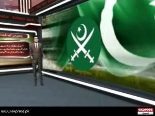 پاکستان میں امن کی بحالی کا سہرا جنرل قمر جاوید باجوہ کو جاتا ہے، سابق برطانوی جنرل