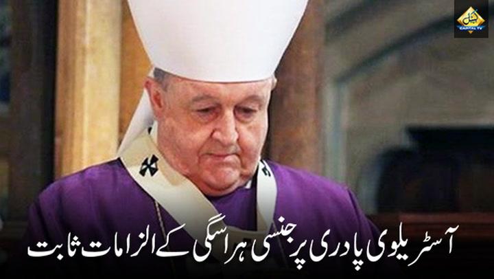 Australian archbishop found guilty