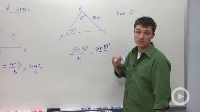 The Law of Sines - Problem 1