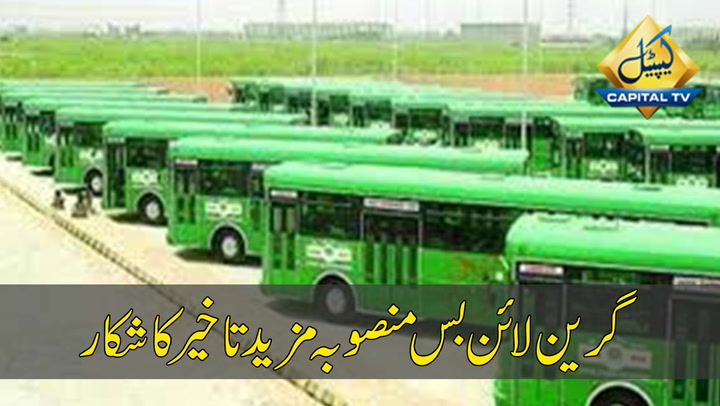 Karachi Green line bus project further delayed