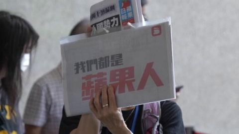 Diario prodemocracia de Hong Kong intervenido por autoridades dejará de publicarse el jueves