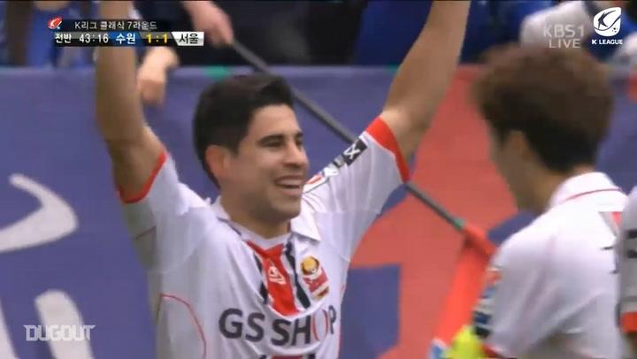 Best Free-kicks: Mauricio Molina