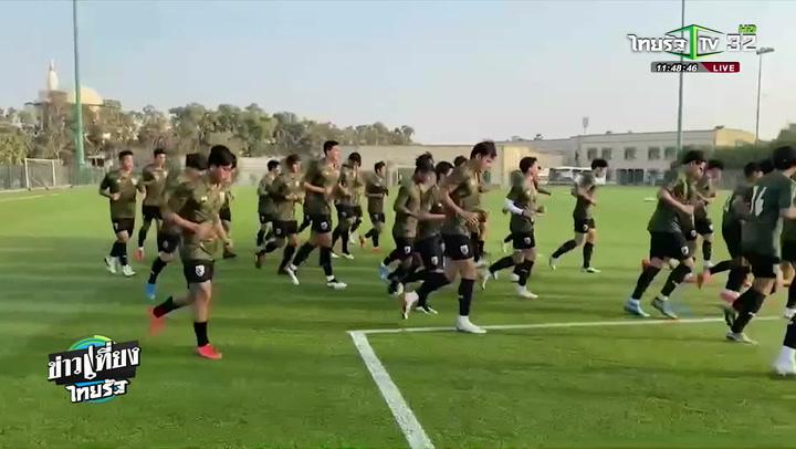 ทีมไทย สู้สุดใจดวลมาเลเซีย
