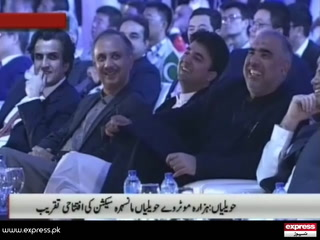 وزیراعظم عمران خان کا بلاول بھٹو کے بارش کے بیان پر طنز