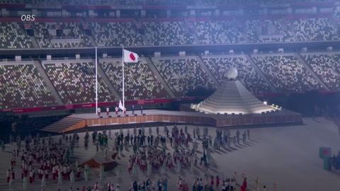 La llama olímpica ya ilumina los 'Juegos de la Pandemia'