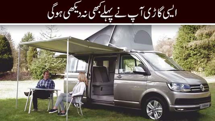 Volkswagen: Vehicle itself is a practical tent