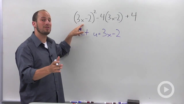 Factoring Complicated Expressions