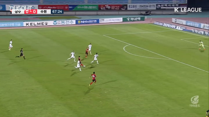 Sangju Sangmu's Best K League Goals 2020