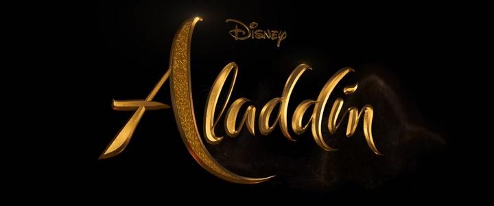 Disney S Aladdin Teaser Trailer