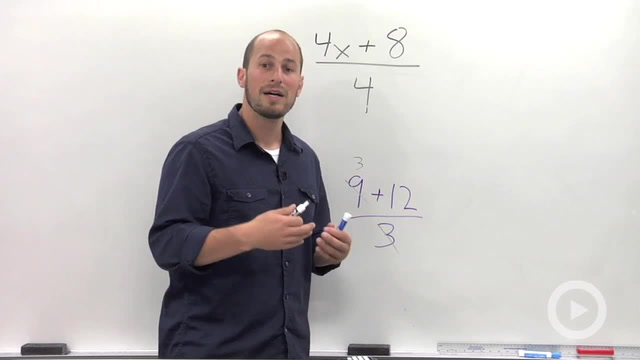 Common Algebra II Mistakes - Problem 1