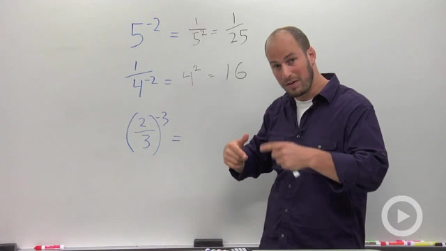 Rules of Exponents - Problem 2