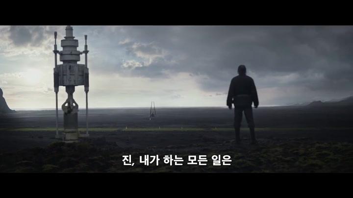 International Trailer 3