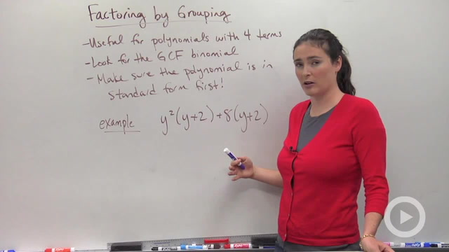 Factoring: Special Cases Part II - Concept