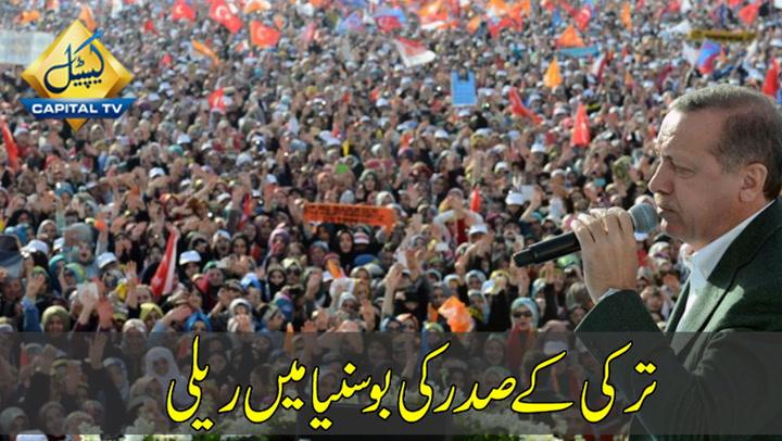 Turkey's President Erdogan holds an election rally in Sarajevo