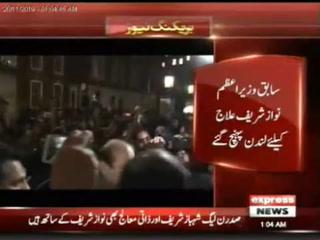 سابق وزیر اعظم نواز شریف علاج کیلئے لندن پہنچ گئے