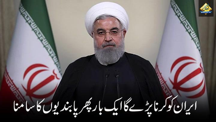 Treasury Department announces new Iran sanctions