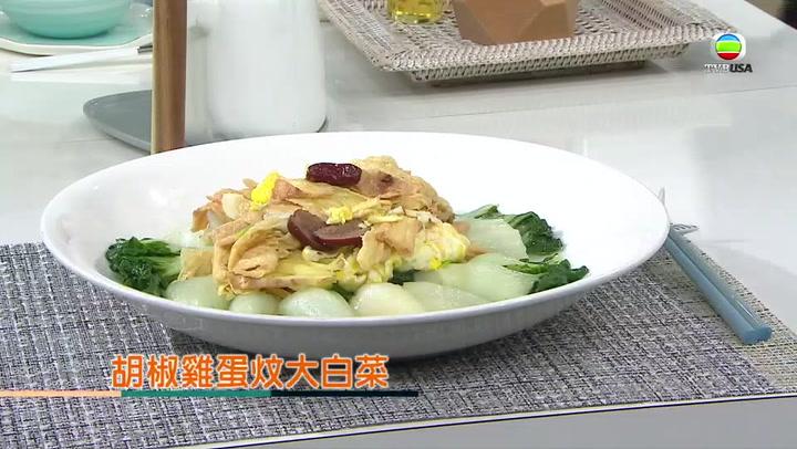胡椒雞蛋燜大白菜