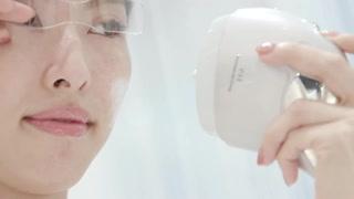 Lanzan en Japón cosmético en espray que crea máscara de nanofibras