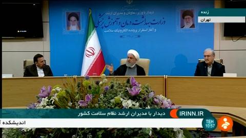 Tras las sanciones, Irán acusa a EEUU de cerrar la puerta a la diplomacia