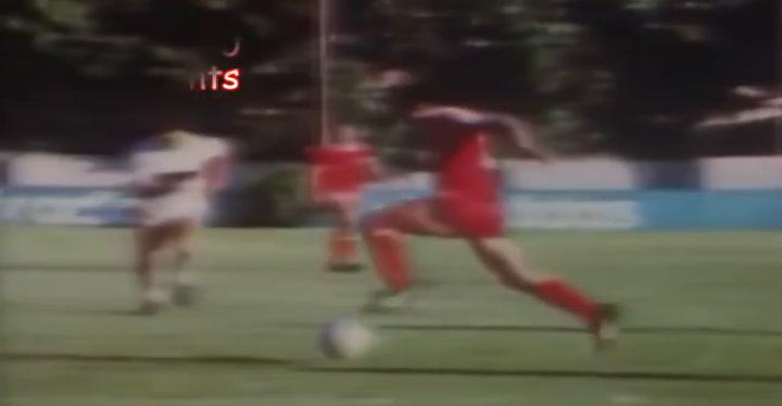 Así Jugaba Diego Armando Maradona en Argentinos Juniors