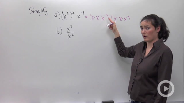 Multiplication and Division Properties of Exponents - Problem 2